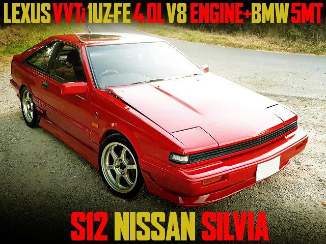 1UZ V8 ENGINE S12 SILVIA RED