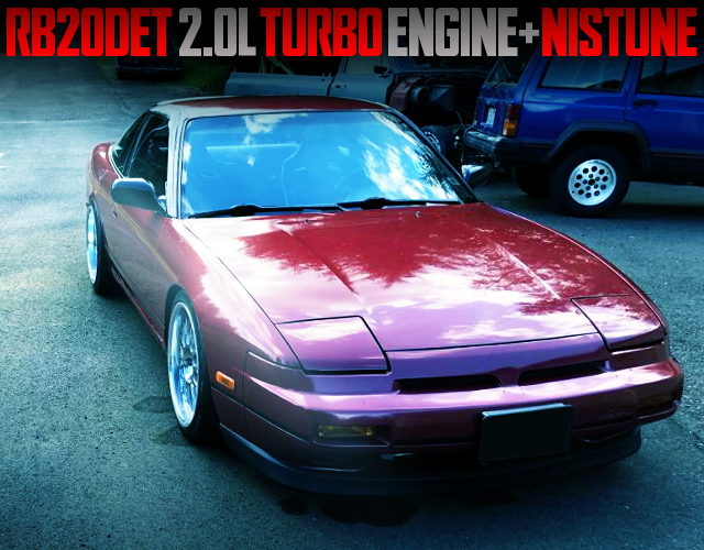 RB20DET TURBO ENGINE S13 240SX HATCH