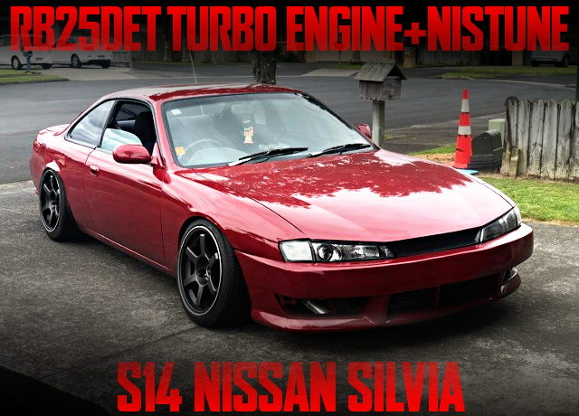 RB25DET TURBO ENGINE KOUKI S14 SILVIA RED