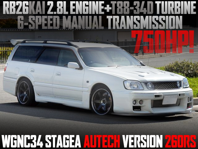 750HP T88-34D TURBO STAGEA 260RS