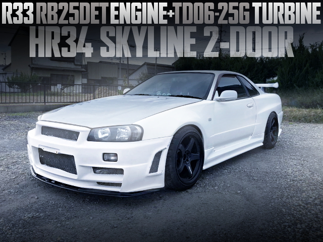RB25DET WITH TD06-25G HR34 SKYLINE 2-DOOR
