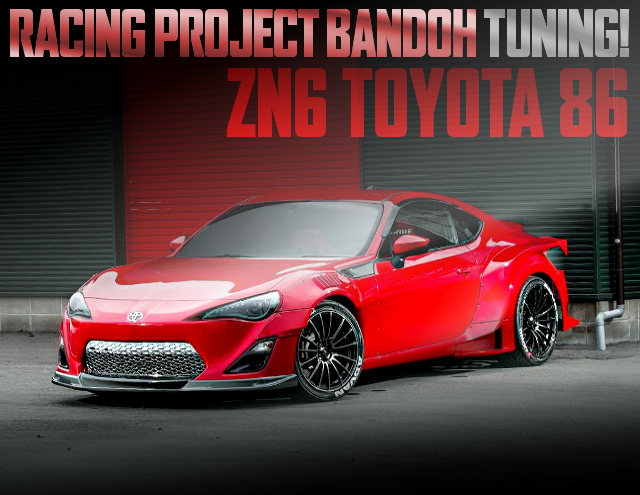 RACING PROJECT BANDOH TOYOTA 86