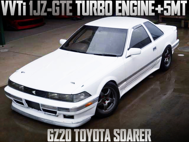 VVTi 1JZ TURBO ENGINE GZ20 SOARER