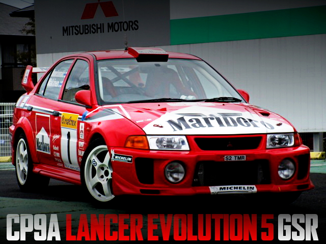 WRC REPLICA LANCER EVOLUTION5