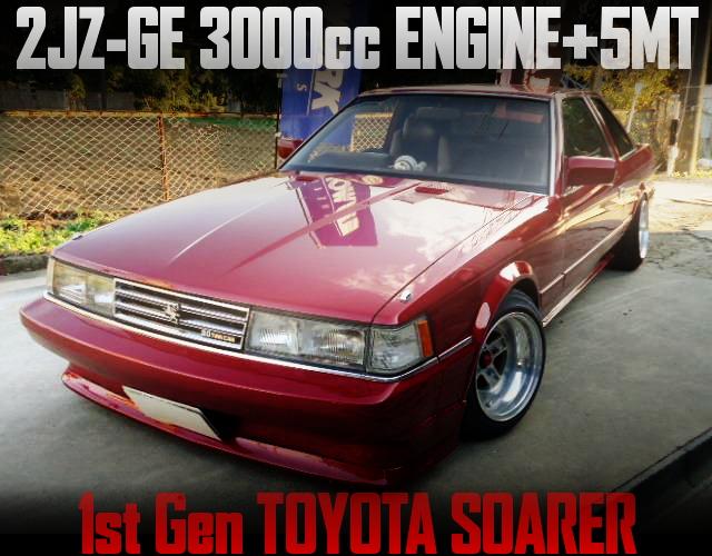 2JZ-GE 3000cc ENGINE 5MT 1ST GEN SOARER