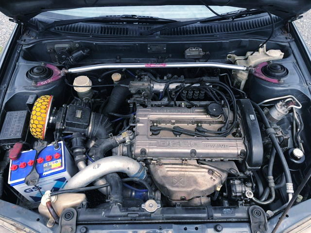 4G63 DOHC 2000cc TURBO ENGINE