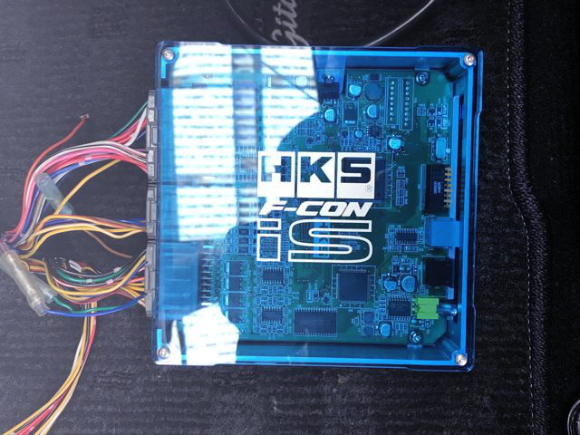 HKS FCON iS SUB COMPUTER