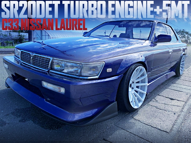 SR20 TURBO ENGINE C33 LAUREL