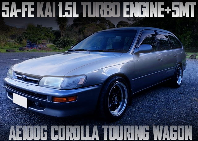 5AFE TURBO ENGINE AE100G COROLLA WAGON