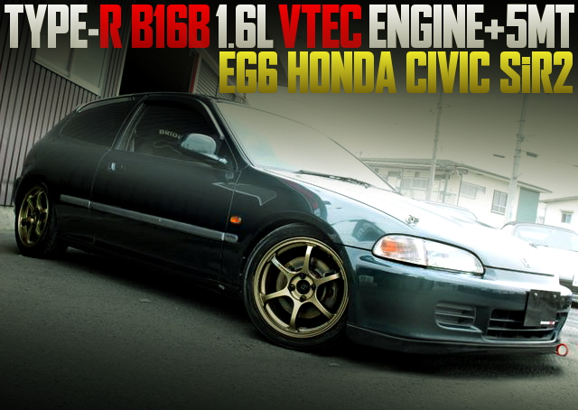 B16B VTEC ENGINE SWAP EG6 CIVIC SIR2