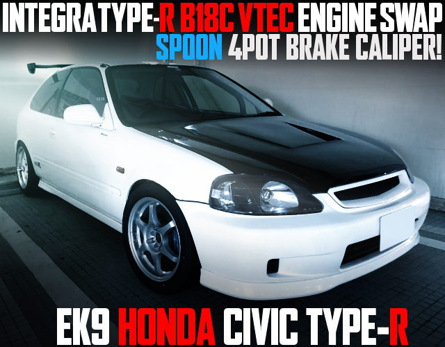 B18C VTEC ENGINE EK9 CIVIC TYPE-R