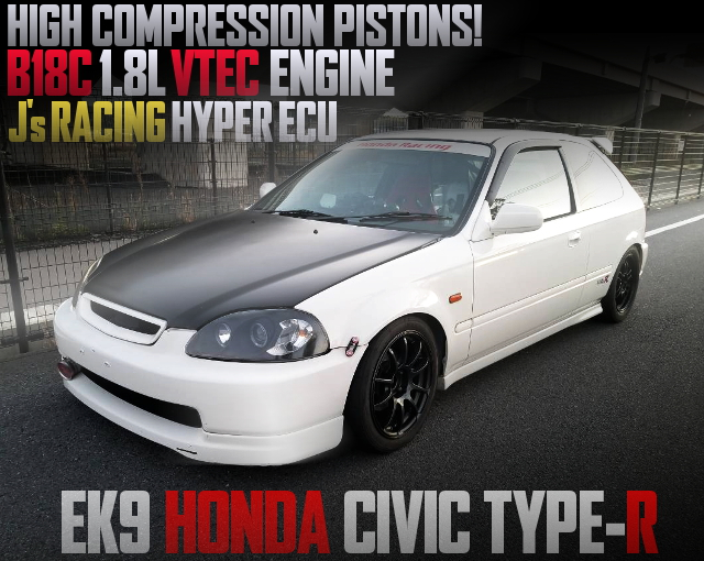 B18C VTEC ENGINE HYPER ECU EK9 CIVIC TYPE-R