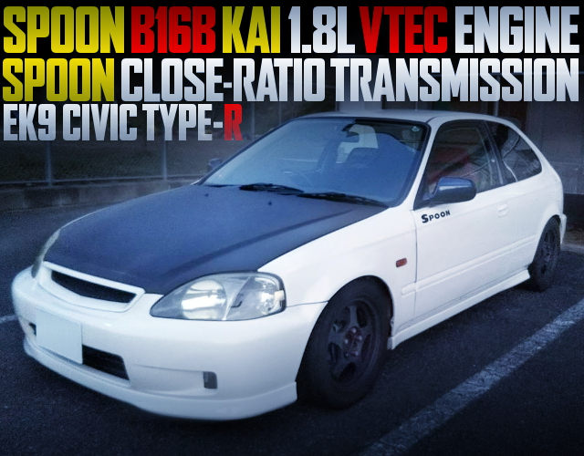 SPOON 1800cc VTEC EK9 CIVIC TYPE-R