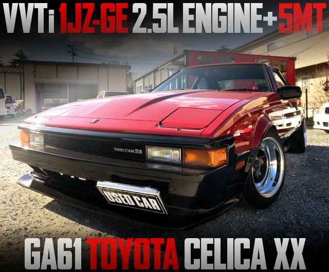 VVTi 1JZGE 2500cc 5MT GA61 CELICA XX