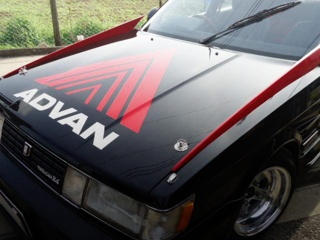 ADVAN RACING LOGO