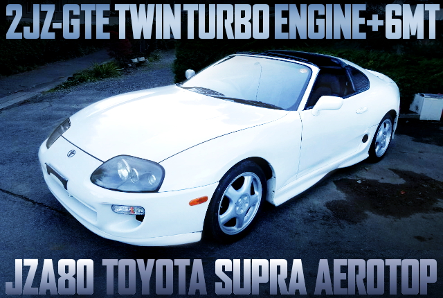 2JZ TWINTURBO ENGINE WITH 6MT OF JZA80 SUPRA AEROTOP