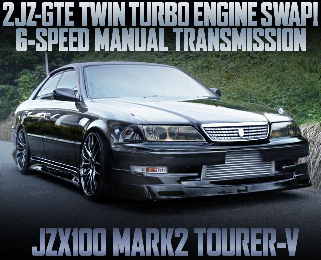 2JZ-GTE TWINTURBO 6MT JZX100 MARK2