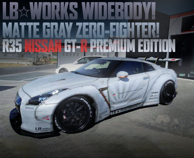 LB-WORKS WITH GRAY ZERO FIGHTER R35 NISSAN GT-R