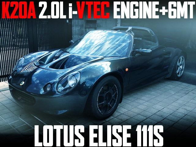 K20A IVTEC 6MT OF LOTUS ELISE 111S