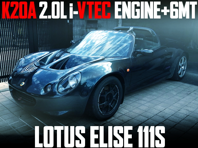 K20A IVTEC 6MT OF LOTUS ELISE 111S