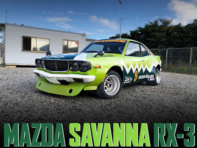 KATAYAMA RACING REPLICA SAVANNA RX-3