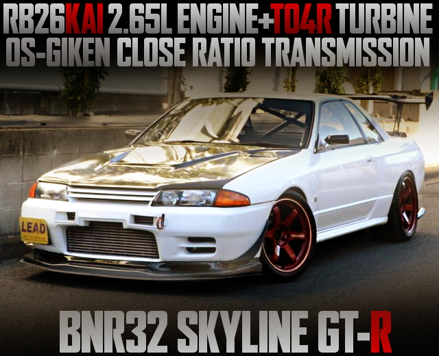 RB26KAI 2650cc WITH TO4R TURBO R32 GTR
