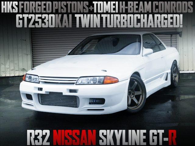 RB26KAI GT2530KAI TWIN TURBO R32 GT-R WHITE