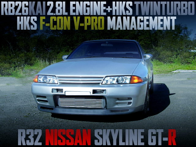 RB26 2800cc WITH HKS TWINTURBO R32GTR