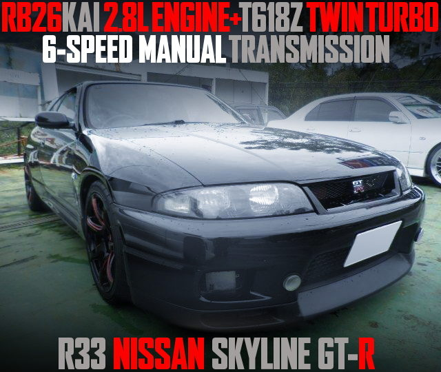 RB26 2800cc T618Z TWIN 6MT R33GTR