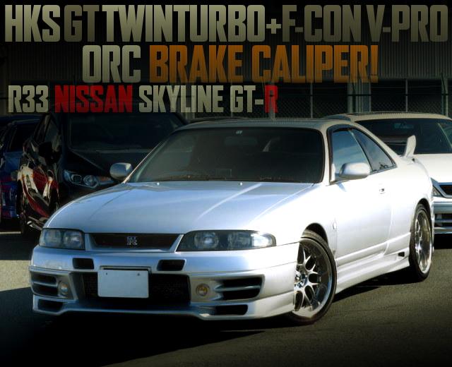 HKS GT TWINTURBO R33 SKYLINE GTR