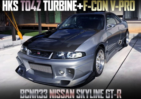 TO4Z BALL BEARING TURBO R33 SKYLINE GTR