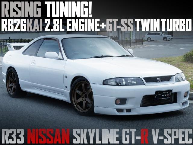 RISING TUNING R33 SKYLINE GTR VSPEC