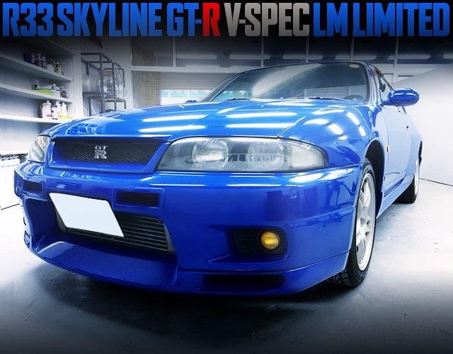R33GTR V-SPEC LM LIMITED CHAMPION BLUE