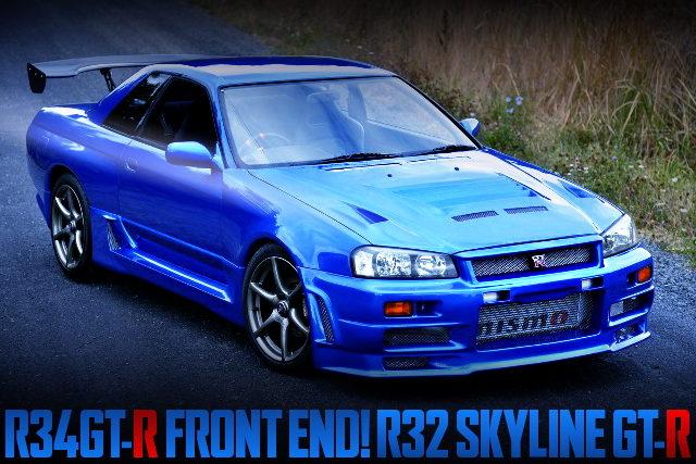 R34 GTR FRONT END R32 GTR