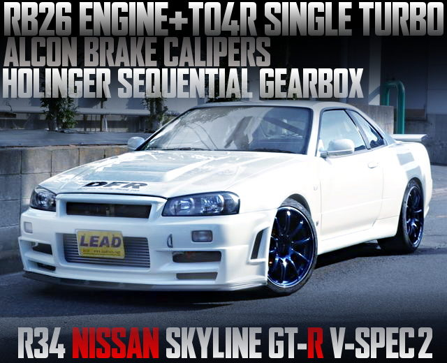 TO4R TURBO WITH SEQUENTIAL GEAR R34 GTR V-SPEC2