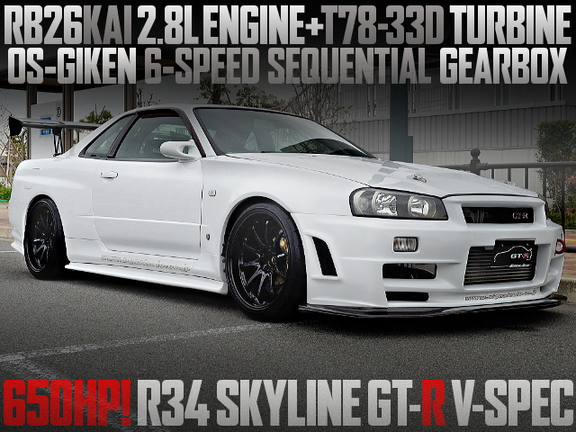 RB26 2800cc T78 TURBO 650HP R34GTR VSPEC