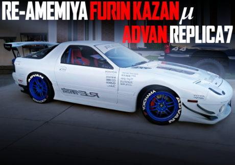 RE-AMEMIYA FURIN KAZAN REPLICA SEVEN