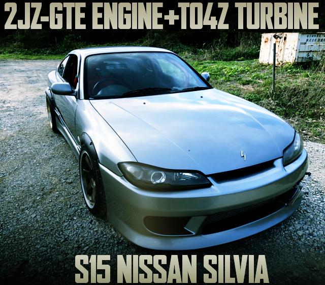 2JZ-GTE WITH TO4Z S15 SILVIA