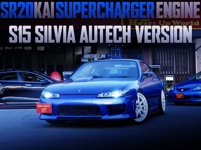 SR20 SUPERCHARGER ENGINE S15 SILVIA AUTECH VERSION