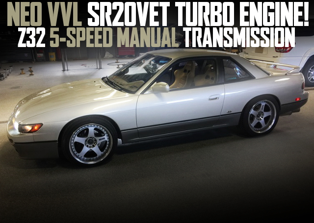 NEO VVL SR20VET ENGINE JDM SILVIA CONVERSION 240SX COUPE