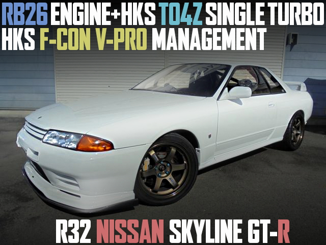 TO4Z BALL BEARING TURBO R32 GT-R