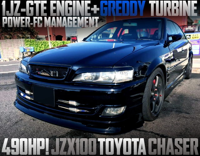 1JZ WITH GREDDY TURBO 490HP JZX100 CHASER