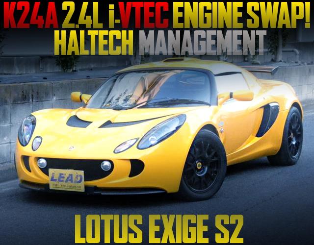 K24A iVTEC ENGINE LOTUS EXIGE S2