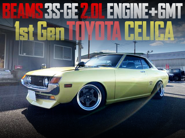 3SGE ENGINE WITH 6MT INTO 1st Gen CELICA