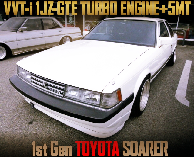 1JZ 2500cc VVTi TURBO ENGINE Z10 SOARER