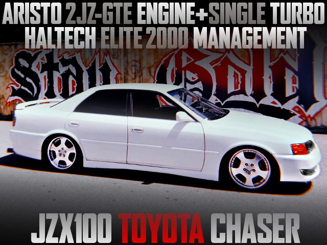 2JZ-GTE WITH SINGLE TURBO INTO JZX100 CHASER WHITE