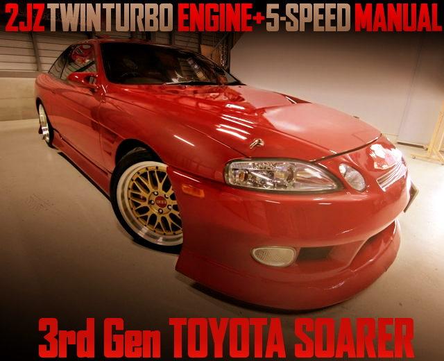 2JZ TWINTURBO ENGINE INTO 3rd Gen SOARER