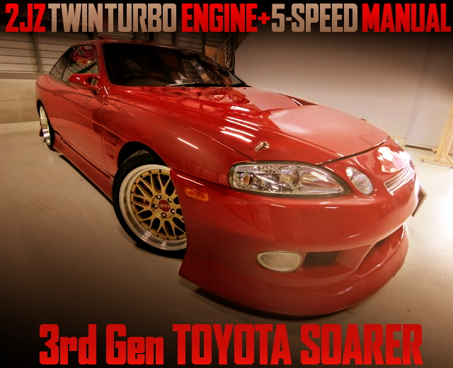 2JZ TWINTURBO ENGINE INTO 3rd Gen SOARER