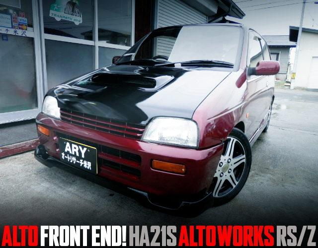 ALTO FRONT END HA21S ALTOWORKS RSZ