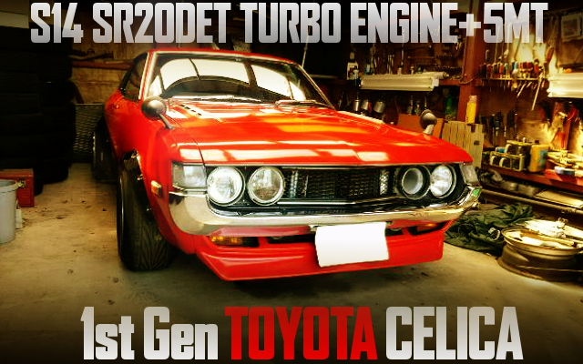 SR20DET TURBO ENGINE SWAP 1ST GEN CELICA